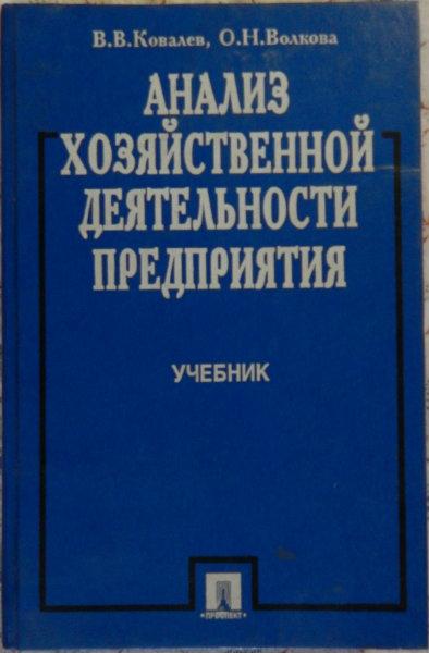 Бусыгин Предпринимательство Учебник